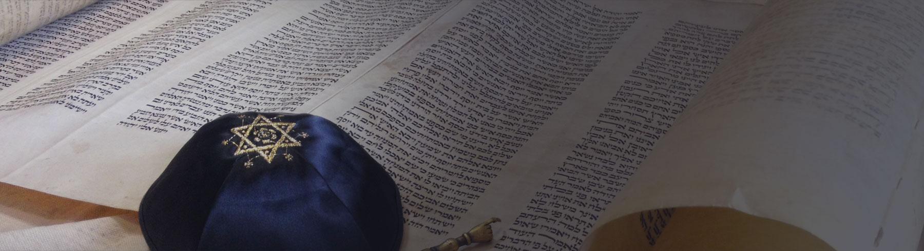 Yeshivah Studies